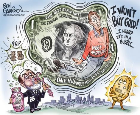 Η πυραμίδα του χρέους