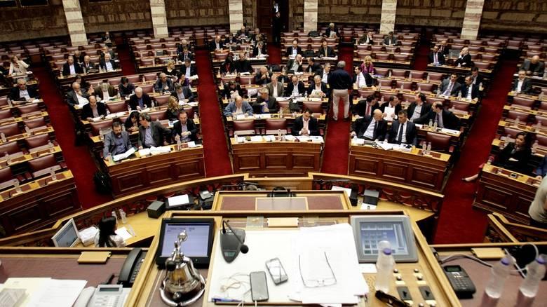 Το ψήφισμα της Βουλής