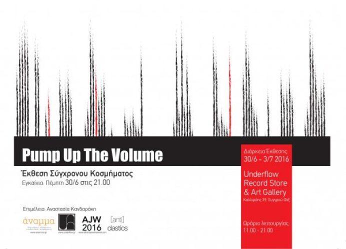 Pump Up The Volume_anamma_invitation_A5_a