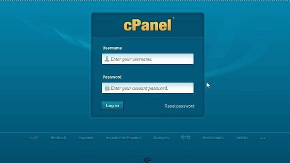 cpanel Default Address in cPanel