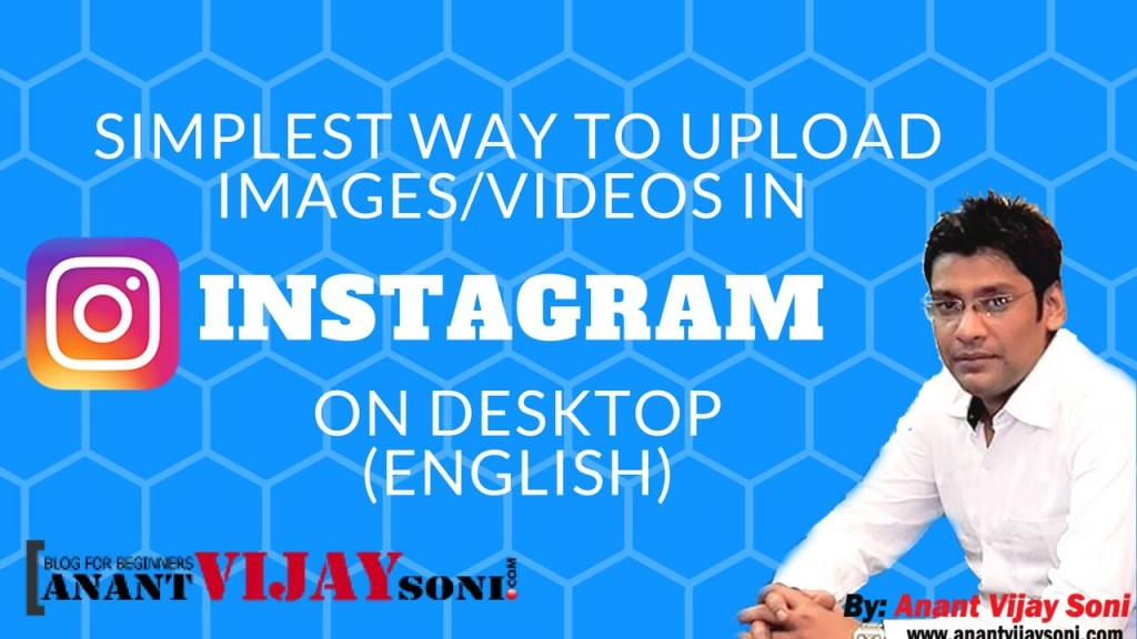 How to Upload Images Videos in Instagram on Desktop (100% Working) [English] 1