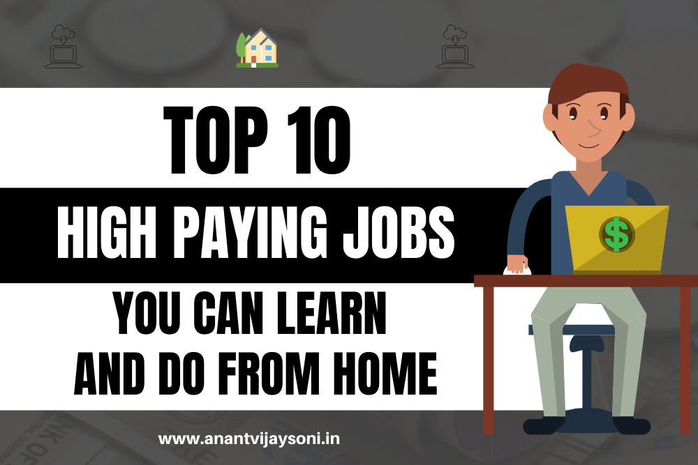 10 High Paying Jobs You Can Do From Home in 2020