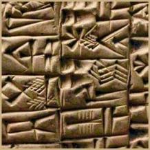Economie sumérienne