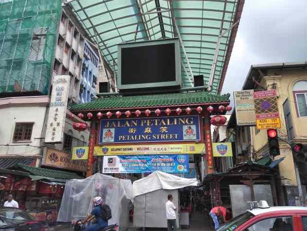 Petaling street kuala lumpur travel guide