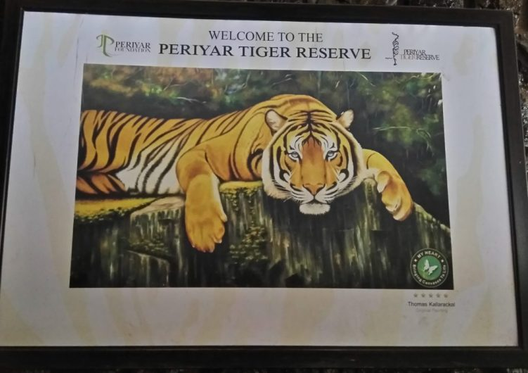 periyar tiger reserve thekkady kerala