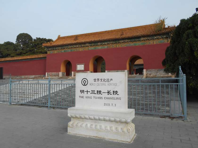 Changling Ming Tombs Beijing