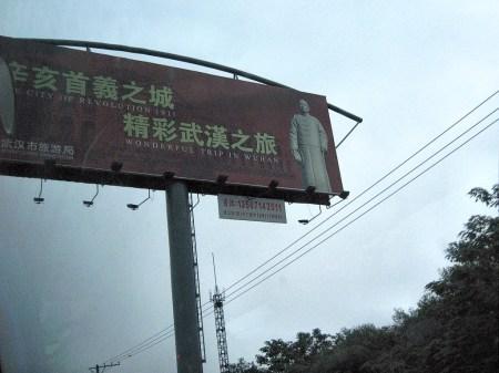 Wuhan ist eine Stadt mit langer Geschichte, auf die sie auch sehr stolz ist. (Foto: Hansjörg Dühning)