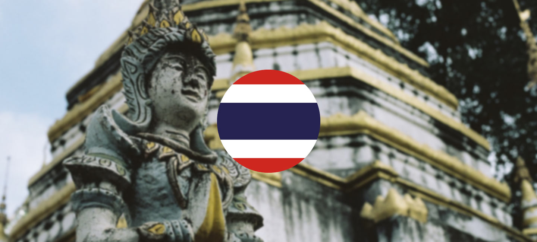 apps-imprescindibles-para-viajar-por-Tailandia