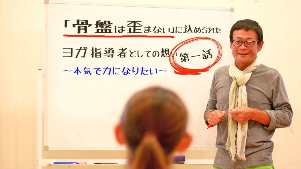 生徒さんに笑顔で話しかける内田かつのり先生
