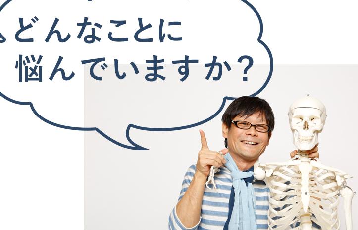 ヨガ解剖学講師内田7かつのり先生が人体模型と肩を組んでいる様子