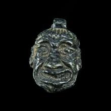 A Stone Pendant of Humbaba