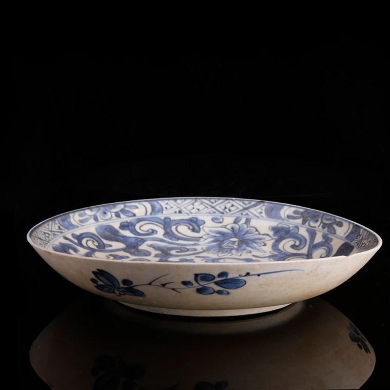 Chinese Kangxi Blue and White Plate