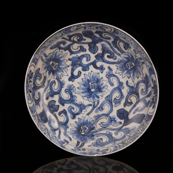 Chinese Kangxi Blue and White Plate