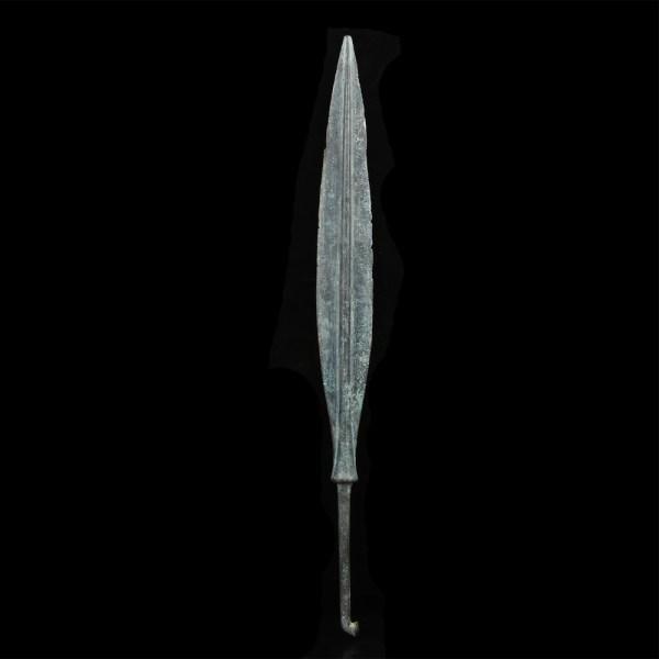 Luristan Leaf-Shaped Spearhead