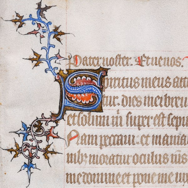 Medieval Book of Hours Leaf
