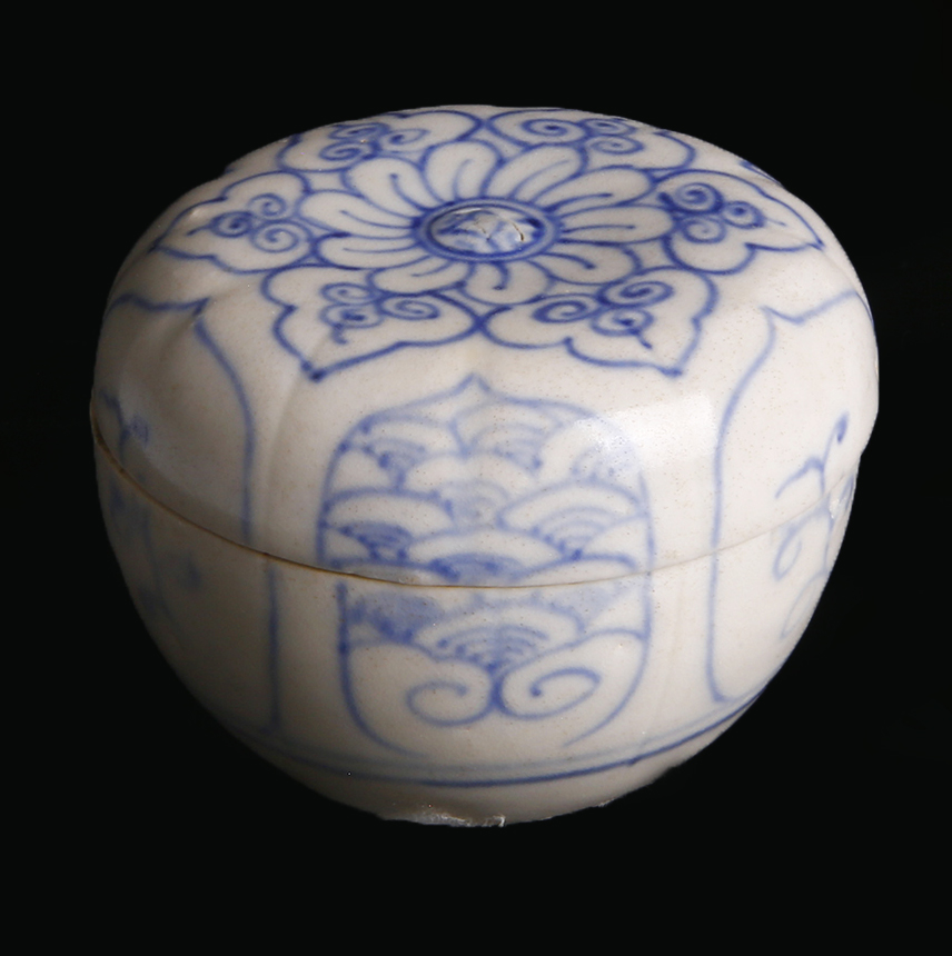 Hoi An Porcelain Box