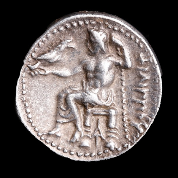 Silver Drachm Struck under Philip III Arrhidaeos