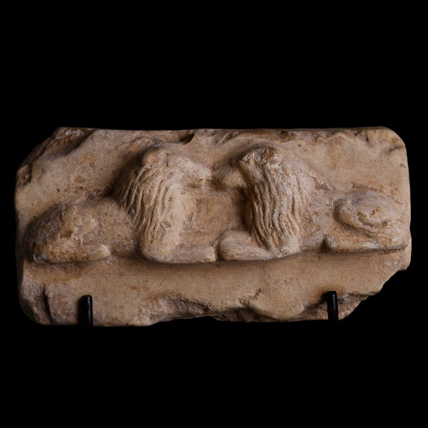 Mesopotamian Stone Plaque with Lions