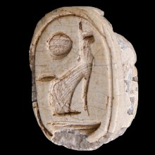 Mustaki Collection White Scarab with Bastet
