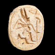 Egyptian Steatite Scarab Dedicated to Amun-Ra