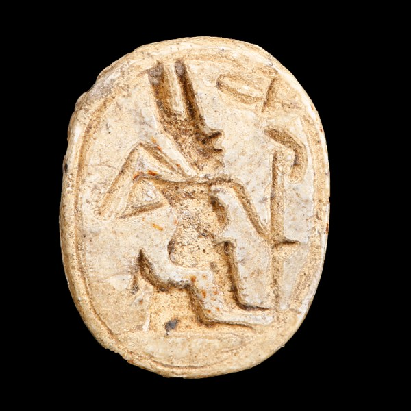 Egyptian Steatite Scarab Dedicated to Amun-Ra
