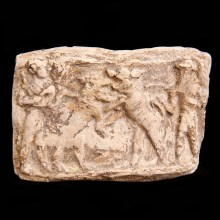 Old Babylonian Plaque with Dog Fighting Scene