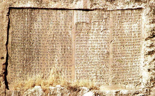 1024px-Trilingual_inscription_of_Xerxes,_Van,_1973