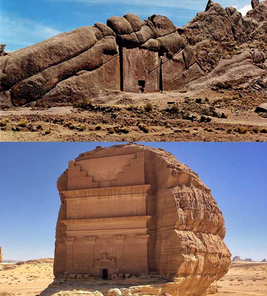 Amazing Stargates