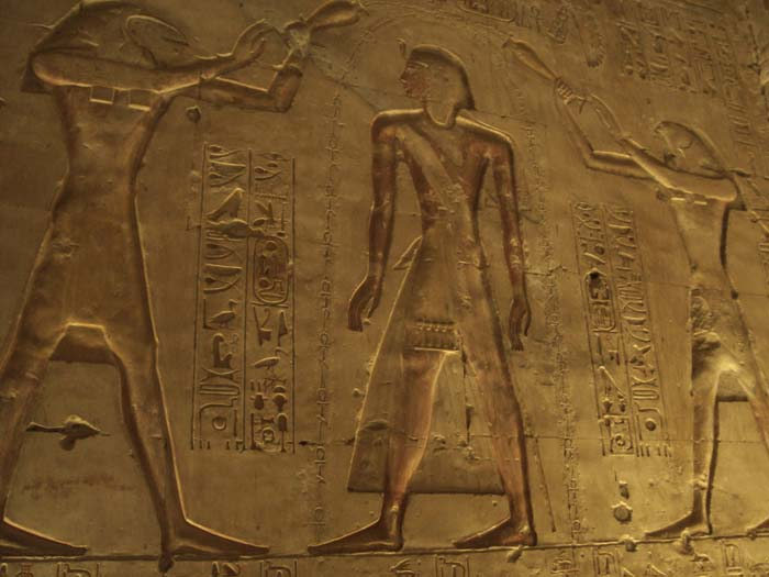 Abydos Relief