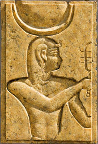 Ancient Egyptian God Ra