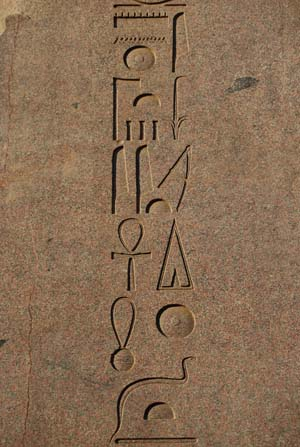 Hieroglyphs at Karnak