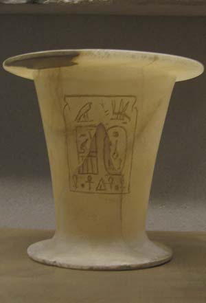 Vessel from the 6th Dynasty