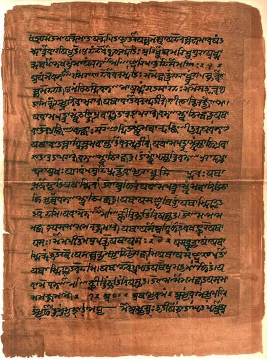 Página del Codex Cashmiriensis, folio 187ª del Atharva-Veda Saṁhitā. (Public Domain)