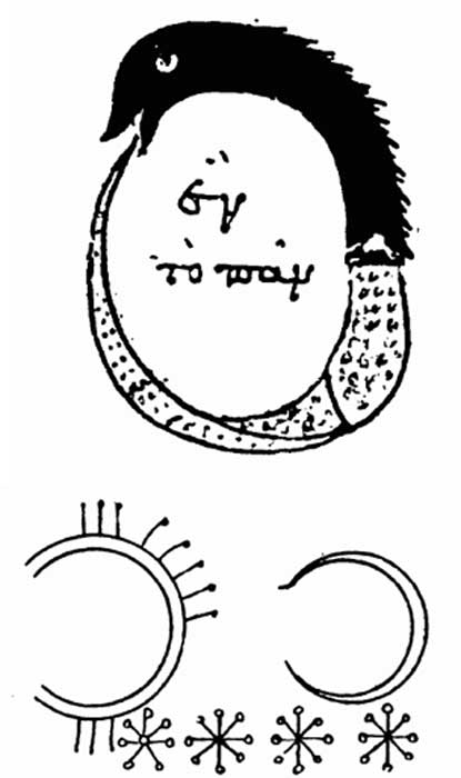 Dibujos de la Crisopea de Cleopatra: serpiente mordiéndose la cola (uróboros) (Public Domain) y luna creciente con cuatro estrellas (Public Domain).