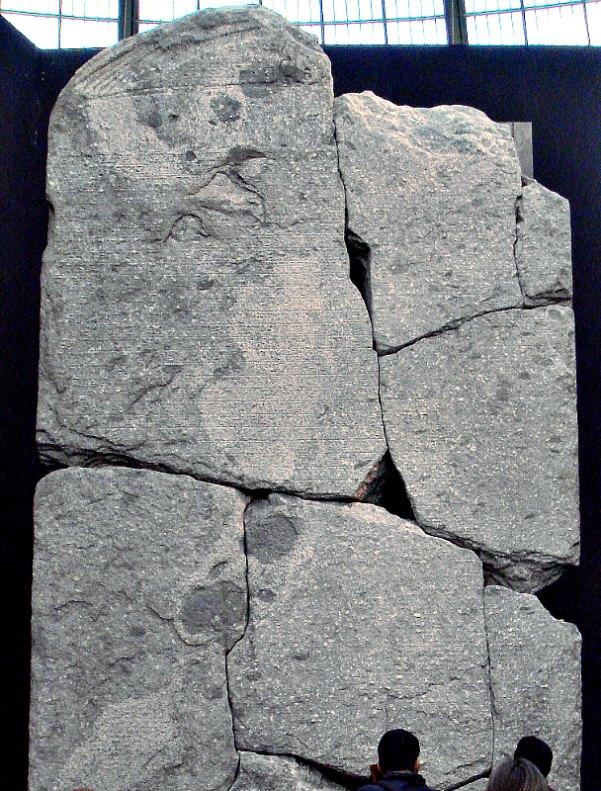 Monumental estela atribuida a Ptolomeo VIII que ensalza su reinado y describe su veneración por los dioses egipcios. Se encuentra escrita tanto en lenguaje jeroglífico egipcio como en griego. (Public Domain)