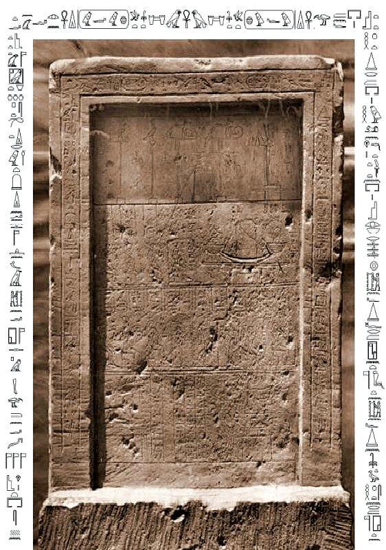 La «Estela del Inventario», descubierta en 1858 en Guiza por el arqueólogo francés Auguste Mariette durante las excavaciones del Templo de Isis. (Imagen: Código Oculto)