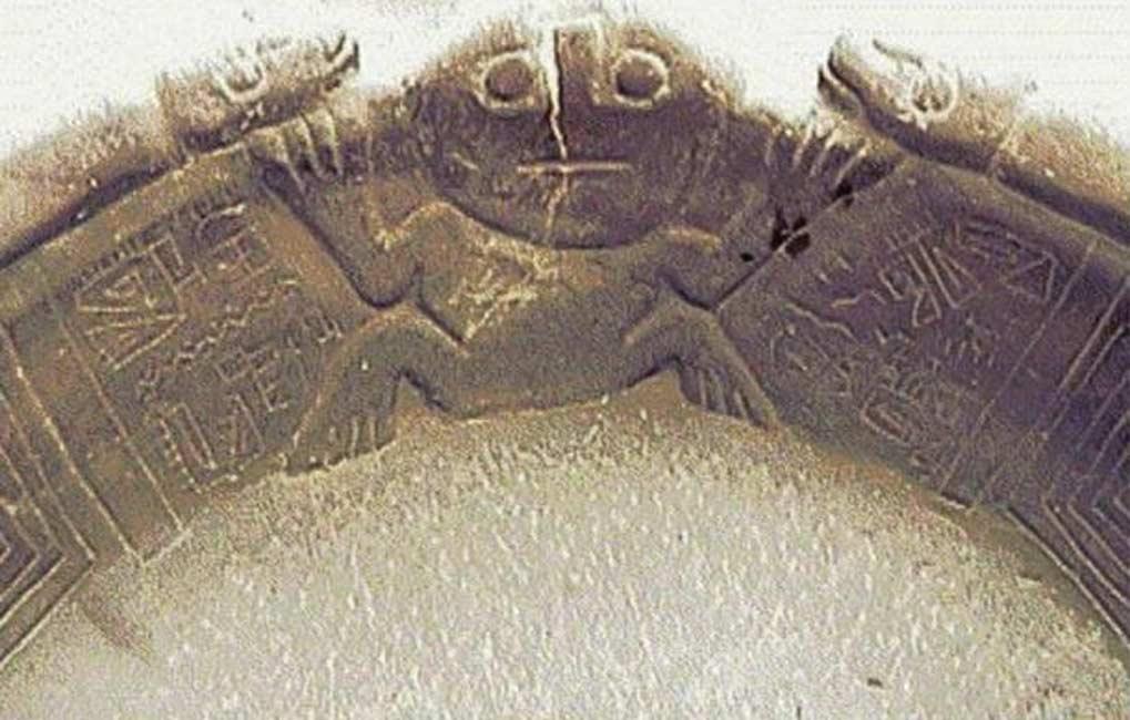 Figura de la Fuente Magna (Cortesía del equipo de investigación de Bernardo Biados)