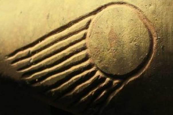 El glifo que simboliza al dios Lao-Tien-Yeh apareció por primera vez en China a principios del siglo XV a. C. (Fotografía: Graham Phillips)