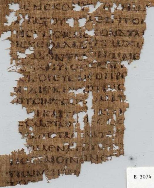 Papiro de Oxirrinco con el capítulo 2 del Libro de Amós. (Public Domain)