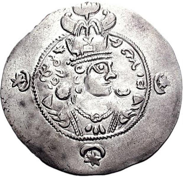 Moneda con la efigie de un joven Yazdegerd III. (CC BY-SA 1.0)
