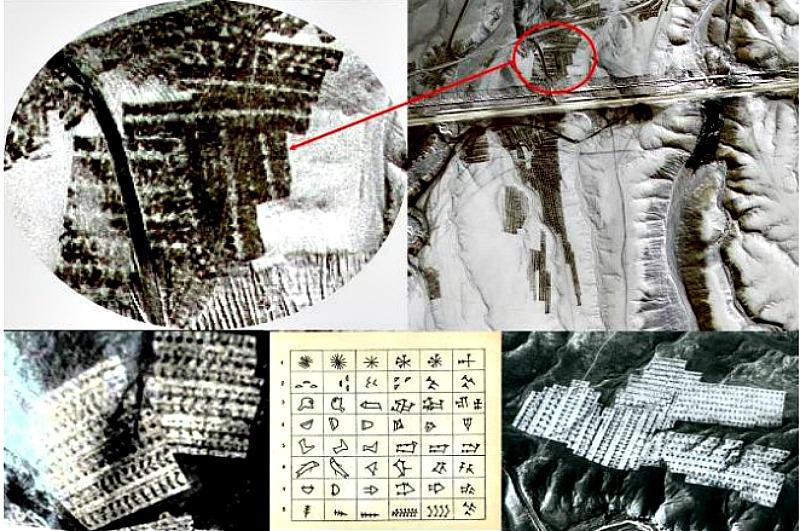 Según plantea el investigador y fotógrafo chileno, el geoglifo gigante constaría de textos con un tipo de escritura similar a la cuneiforme. (Fotografías: Alberto Nadgar Rojas)