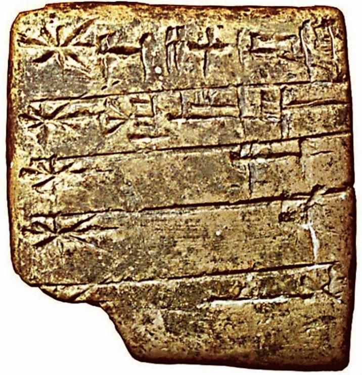 Tablilla sumeria en escritura cuneiforme