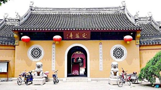 Vista exterior del templo de Dinghui en Wuhan, China. (Fotografía: La Gran Época)