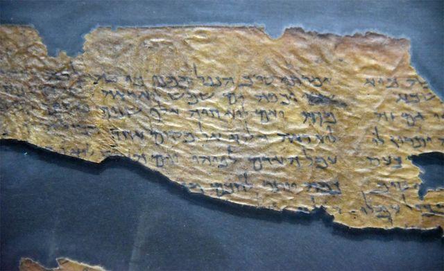 Parte del Rollo del Mar Muerto número 109 (4T109), también conocido como Qohelet (Eclesiastés). De Qumran Cave 4. Fuente: Osama Shukir Muhammed Amin FRCP (Glasg) / CC BY-SA 4.0