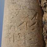 Expertos Encuentran el Nombre de la Reina Perdida y la Tumba de un Noble en Saqqara