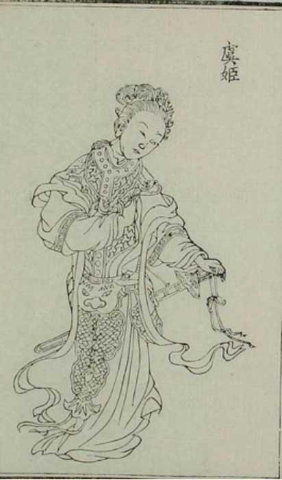 Супруга Ю, наложниця Сян Ю.