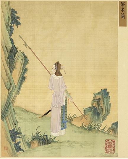 Mulan tel que décrit dans l'album 'Gathering Gems of Beauty'.