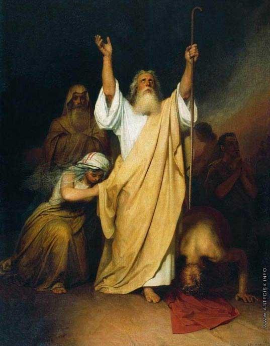 Мойсей та ізраїльтяни.
