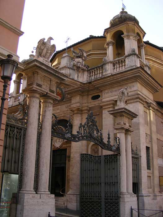 The Porta Sant Anna, where visitors must pass through to reach the archives