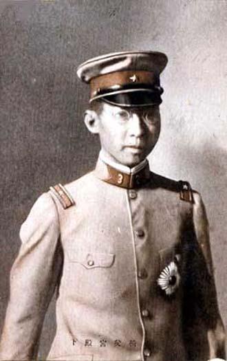 Prince Chichibu in his twenties, as a second lieutenant